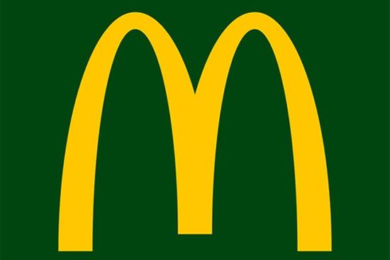 https://www.potatopro.com/news/2013/mcdonalds-france-promises-100-french-fries-partnership-mccain